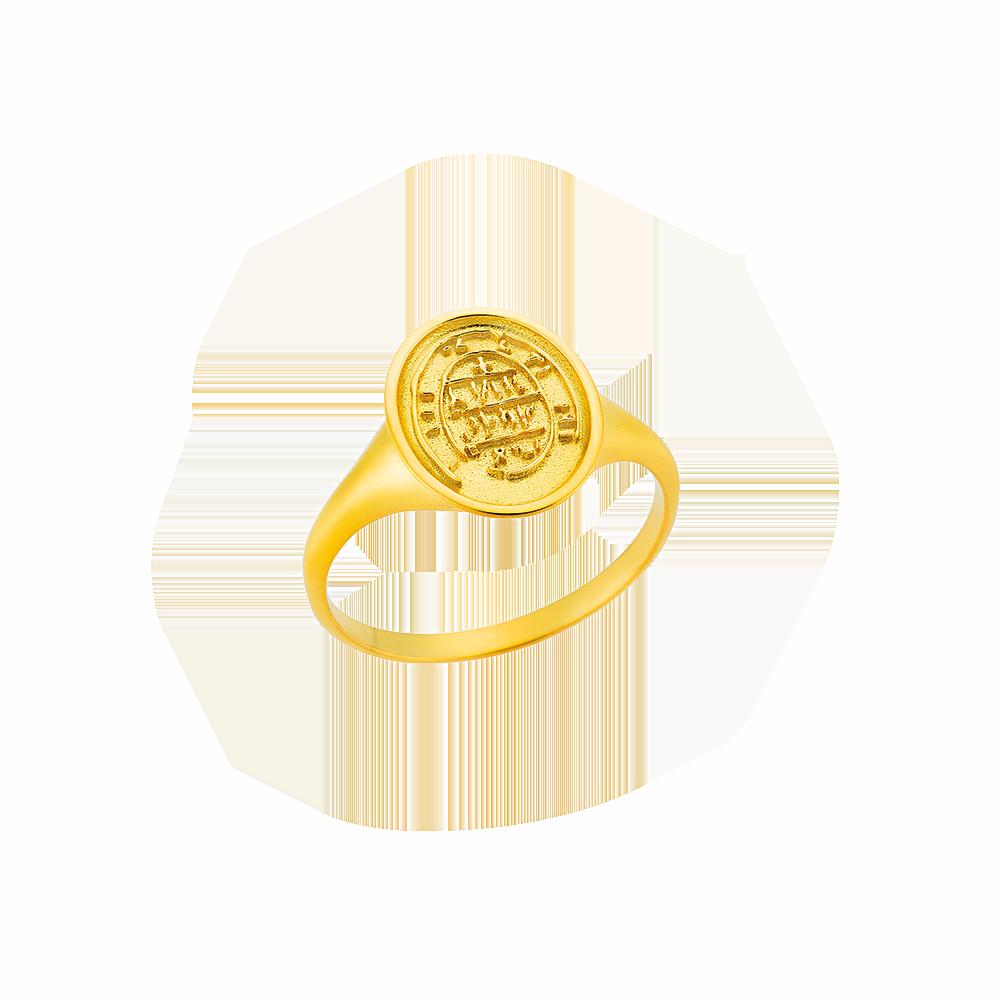 Δαχτυλίδι ΗΡΩΩΝ