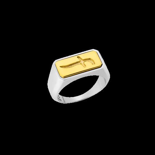 Δαχτυλίδι ΜΑΧΑΙΡΑ
