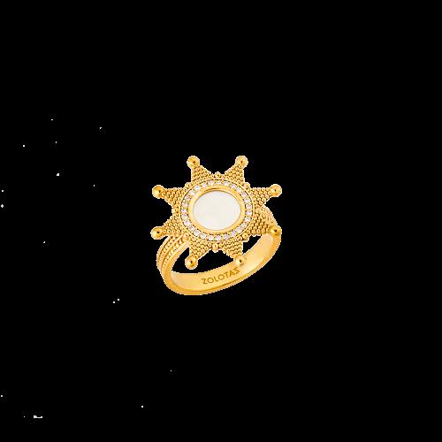 Δαχτυλίδι HELIOS